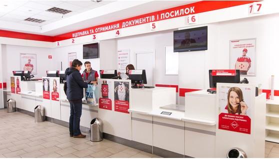 Получение заказа на Новой Почте
